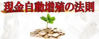 SnapCrab_NoName_2013-12-6_19-35-16_No-00.png